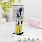 置物杯刷牙杯套裝情侶洗漱杯牙具盒