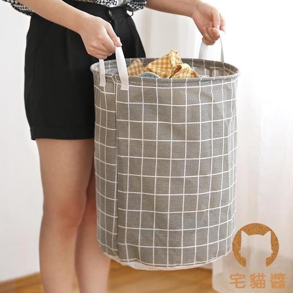 【買二個送一個】可折疊洗衣籃髒衣籃玩具收納桶髒衣簍收納筐【宅貓醬】