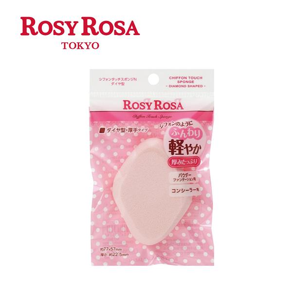 ROSY ROSA 乾濕兩用戚風粉撲厚菱形N 1入  ◇iKIREI