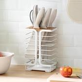 廚房用品多功能不銹鋼刀具置物架菜刀收納架家用【輕奢時代】