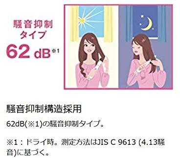 Panasonic【日本代購】松下 整髮梳 旋轉式吹風機 抑制噪音 EH-KA2E-PN