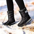 雪靴 平底保暖防滑防水百搭輕便男情侶款女...
