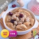 【台灣在地ㄟ尚好】麻油猴頭菇杏鮑菇家庭號禮盒*4盒