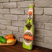 Beer曲線瓶開瓶掛飾-生活工場
