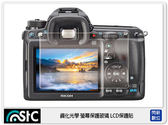 STC 9H鋼化 螢幕玻璃保護貼 (TYPE K) 適 Pentax K3,K3II,645Z Canon 1DX,1D4,5D3,5D4,5DS,5DSR