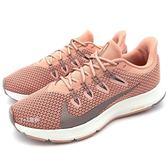 《7+1童鞋》女段 WMNS NIKE QUEST 2 C13803-600 輕量 透氣 運動鞋 慢跑鞋 G812 粉色