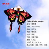 蝴蝶風箏全套線輪濰坊新款兒童 大風箏初學者微風易飛