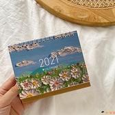 2021年臺歷年歷日歷桌面擺件備忘錄記事本【淘嘟嘟】