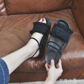 一鞋兩穿百搭夏新款韓版學生平底仙女的溫柔風復古chic涼鞋女      芊惠衣屋