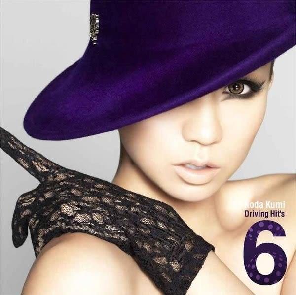 倖田來未 飆速快感混音極選6 CD附DVD(購潮8)