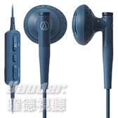 【曜德★免運★送收納盒】鐵三角 ATH-C200BT 藍色 無線藍芽耳塞式耳機 續航力9hr