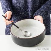 陶典日式拉面碗湯碗大碗 個性創意大號泡面碗 簡約家用陶瓷餐具  Cocoa