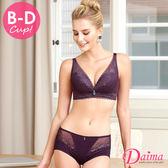 天使羽翼(B-D)性感深V誘人全包覆提托蕾絲_成套內衣/紫色【Daima黛瑪】