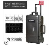 Hugfree攝影拉桿箱器材包單反相機專業收納箱防震安全防護防潮箱 瑪麗蘇DF