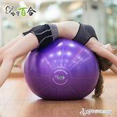 瑜伽球 T級加厚防爆健身球瑜伽球環保無味瑞士球體 Cocoa