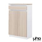 鞋櫃【UHO】艾美爾系統2.5尺鞋櫃 免運費 HO18-321-3