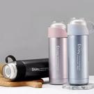 REMAX 摩登系列保溫杯 不銹鋼保溫瓶 不鏽鋼保溫杯 水瓶 冷水壺 隨行杯 隨身杯 杯子 隨身瓶 保溫壺