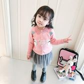 女童毛衣 女童秋裝新款毛衣開衫女寶寶針織毛衫上衣1-3兒童長袖外套 俏腳丫