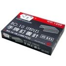 【奇奇文具】SDI 1200B訂書針10號 (1000支)