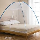 便利型蒙古包蚊帳(床包式)-單人 120x190cm
