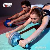 練腹肌健身器材家用健腹輪男士腹肌輪女健身輪滾輪鍛煉器材捲腹輪igo   朵拉朵衣櫥