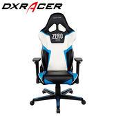 DXRACER 迪銳克斯 R系列 OH/RZ118/NBW/ZERO 電競椅