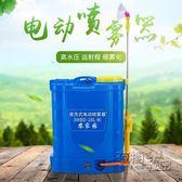 農家園鋰電池新式電動噴霧器農用充電農藥高壓多功能電子打藥機WD創意家居生活館