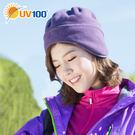 UV100 防曬 抗UV 防寒毛絨護耳帽...