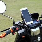 【TT】電動車踏闆車摩托車後視鏡手機支架...