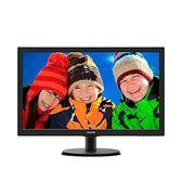 飛利浦 PHILIPS  223V5LHSB2 22吋 Full HD LED 液晶螢幕 寬螢幕 螢幕【刷卡含稅價】