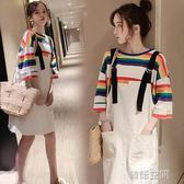 微胖女孩穿搭吊帶洋裝子很仙兩件套裝洋氣網紅女裝2019新款潮夏 韓語空間