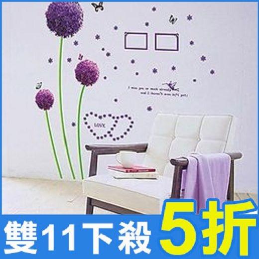 壁貼-紫色蒲公英 AY9015-165【AF01013-165】i-Style居家生活