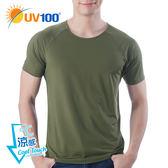 UV100 防曬 抗UV-涼感透氣彈力機能上衣-男