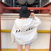 防曬衣歐洲站春裝2019新款韓版寬鬆棒球服短款防曬風衣外套女春秋歐貨潮【八五折限時免運直出】