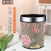 歐式無蓋垃圾桶家用客廳廚房衛生間臥室大號垃圾筒廁所紙簍多色 雙十二8折