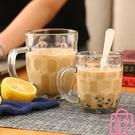 帶把玻璃杯耐熱泡茶杯水杯大容量牛奶杯子【匯美優品】