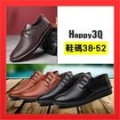 大尺碼男鞋子加大碼涼鞋真皮綁帶皮鞋48工作鞋49休閒鞋-多款38-48【AAA2009】預購