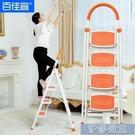伸縮梯丨百佳宜室內家用梯子多功能加厚折疊梯人字伸縮梯四步梯工