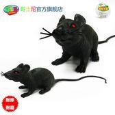 仿真老鼠玩具假老鼠模型惡搞貓咪玩具塑膠嚇人整人道具搞怪  居家物語