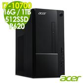 【現貨】ACER ATC-875 十代繪圖電腦 i7-10700/P620/16G/512SSD+1TB/W10/Aspire/家用電腦