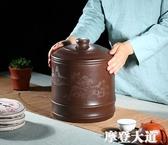 宜興紫砂茶葉罐大號碼普洱七餅罐儲茶缸醒茶罐茶盒茶葉桶陶瓷家用『摩登大道』
