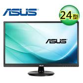 【ASUS 華碩】VA249NA 24型 VA護眼寬螢幕 【贈收納購物袋】