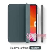 平板套 12.9三代原裝雙面夾三摺純色ip平板超薄iapd帶筆槽新款10.2殼皮 6色
