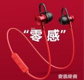 roelplay R9無線藍芽耳機雙耳掛耳運動跑步耳塞入耳式超長待機續航『蜜桃時尚』