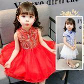 女童洋裝夏季1-3寶寶周歲禮服女5洋氣紗裙公主裙六一兒童演出服【快速出貨八折一天】