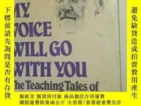 二手書博民逛書店My罕見Voice Will Go with You: The
