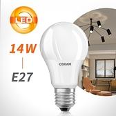 【OSRAM歐司朗】14W 星亮經典LED燈泡 (節能標章)-4入組自然光