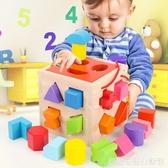 幼拼裝積木 一周歲半男益智力玩具0-1-2-3歲早教男孩 雙十二全館免運