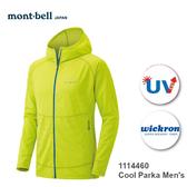 【速捷戶外】日本 mont-bell 1114460 Cool Parka 男抗UV防曬吸濕排汗連帽外套(鮮綠),montbell