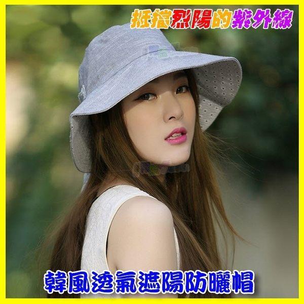 女神遮陽帽 韓款造型帽子 防紫外線 遮陽 抗UV帽 可折疊好收納 騎車自行車 防曬涼帽 沙灘帽